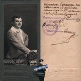 Ейск. Фотография Сергея Ивановича Гунченко, 1915 год