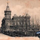 Ейск. Городская управа, до 1917 года