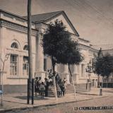 Ейск. Грязелечебница, 1930-е годы