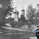 Ейск. Ныне улица Карла Маркса, пересечение с улицей Свердлова, около 1910 года