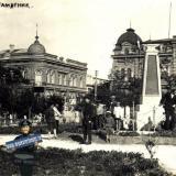 Ейск. Памятник, 1930-е