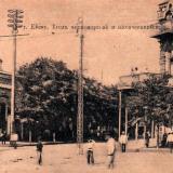 Ейск. Перекресток ул. Ленина (Черноморской) и Победы (Нахичеванской), около 1917 года