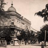 Ейск. Санаторий, около 1930 года
