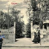 Ейск. Сквер, до 1917 года