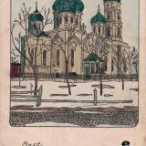 Ейск. Собор Архангела Михаила, до 1917 года