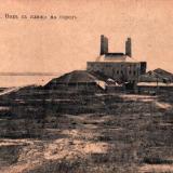 Ейск. Вид с пляжа на город, около 1917 года