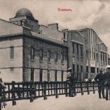 Ейск. Вокзал, вид со стороны перрона, до 1917 года