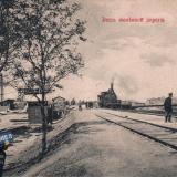 Ейск. Вид железной дороги, не позднее 1914 года