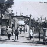Ейск. Горсад. 1930 год.