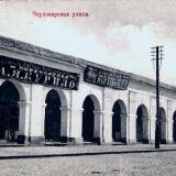 Ейск. Гостиный двор, до 1917 года