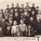 Память о 1946-1947 учебном годе
