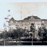 Ейск. Парк им. М. Горького, 1930-е
