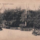 Ейск. Городской сквер, около 1913 года