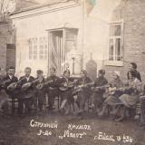 """Ейск. Струнный кружок """"Молот"""", 1936 год"""