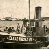 Ейск. В порту, до 1917 года