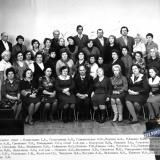 1978 год. КраснодарНИПИнефть. Отдел оформления