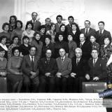 1978. КраснодарНИПИнефть. Нефтегазопромысловый отдел