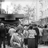 """Краснодар. """"Арбат"""", 1990 год"""