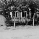 Краснодар. Частный дом по ул. Достоевского