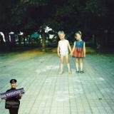 """Детский сквер """"Дружбы Народов"""" (парк со Слоном)"""