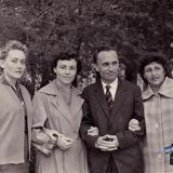 Краснодар. Около 1961 года