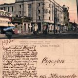 Екатеринодар, 02.05.1913 года