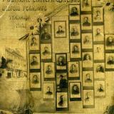 1-й выпуск Екатеринодарского второго реального училища, 1912 год