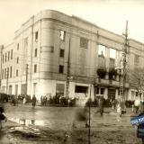 Краснодар. В освобождённом городе, 1943 год.