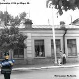 Краснодар. Улица Мира, дом 50 (по старой нумерации). 1956 год.