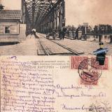 Екатеринодар-Армавир, 24.06.1919 года