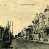 Екатеринодар. Бурсаковская улица, до 1917 года