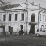 Краснодар. Бывший магазин П. Галладжианц перед сносом, около 1973 года