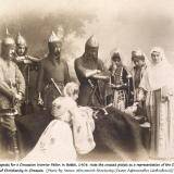 Екатеринодар. Черкесский благотворительный вечер, 18.01.1908 года
