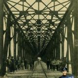 Екатеринодар. Чугунный мост через реку Кубань, до 1917 года