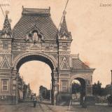 Екатеринодар. №20. Царские ворота, около 1913 года