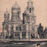 Екатеринодар. Церковь Введения Во Храм Пр. Богородицы, до 1917 года