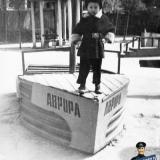 Краснодар. Детский скверик, 1967 год