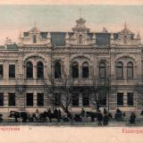 Екатеринодар. Дом Богарсуковых, до 1906 года
