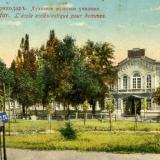 Екатеринодар. Мужское духовное училище