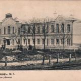 Екатеринодар. №4. Духовное училище, 1904 год