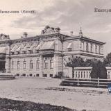 Екатеринодар. Дворец Начальника Области