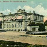 Екатеринодар. Дворец Начальника Кубанской области, до 1917 года