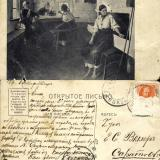 Екатеринодар, 17.03.1913