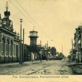 Екатеринодар. Екатерининская улица, вид на запад в сторону ул. Красной, до 1917 года