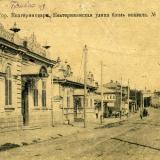 Екатеринодар. Екатерининская улица близ вокзала (ул. Мира, вид в сторону вокзала)