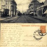 Екатеринодар, 03.03.1913