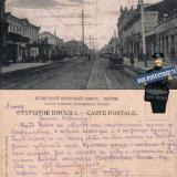 Екатеринодар, 03 июня 1917 года