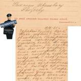Екатеринодар - 13.02.1920