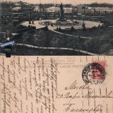 Екатеринодар, 13.04.1914
