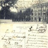 Екатеринодар, 16.10.1914